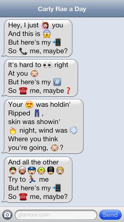 funny-emoji-call-me-maybe