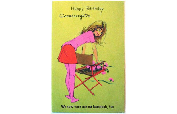 14 inappropriate rib tickling birthday cards p page 2 of 2 birthday cards 8 m4hsunfo